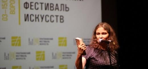 Вера Павлова - стихи
